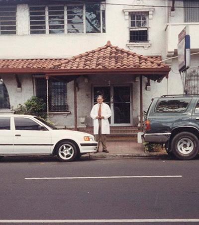 Hospital Nacional 1980